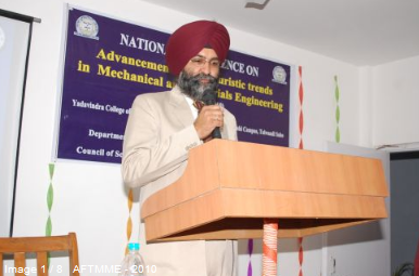 National Conference on Advancements and Futuristic Trends