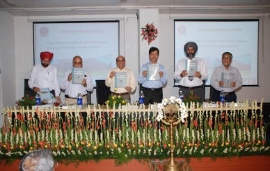 National Conference on Advancements